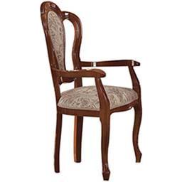 Esf Imports Milachair Walnut Milady Dining Arm Chair In Walnut